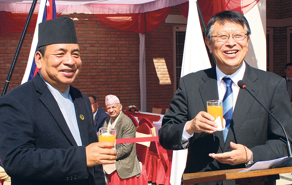 Japan's National Day celebrated in Kathmandu