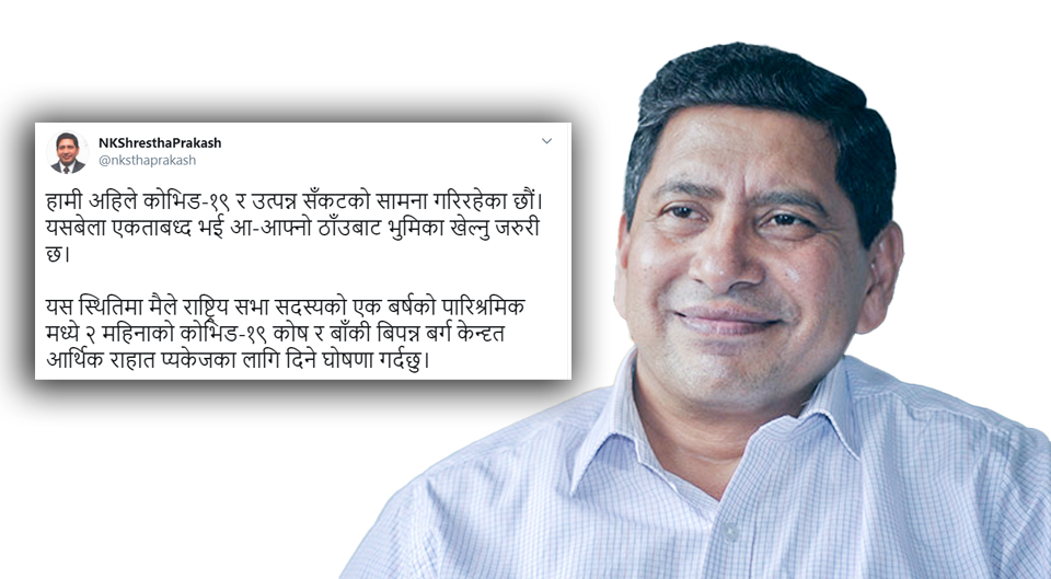 NCP spokesperson Shrestha donates one-year salary to govt's corona fund and relief package