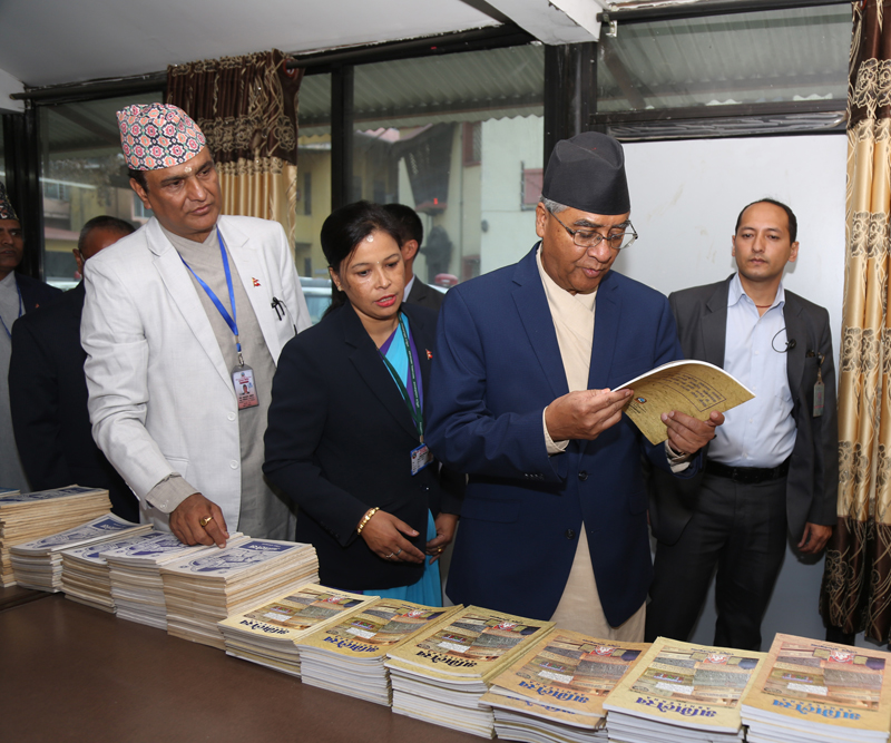 PM Deuba insists on need for developing National Archives into research center