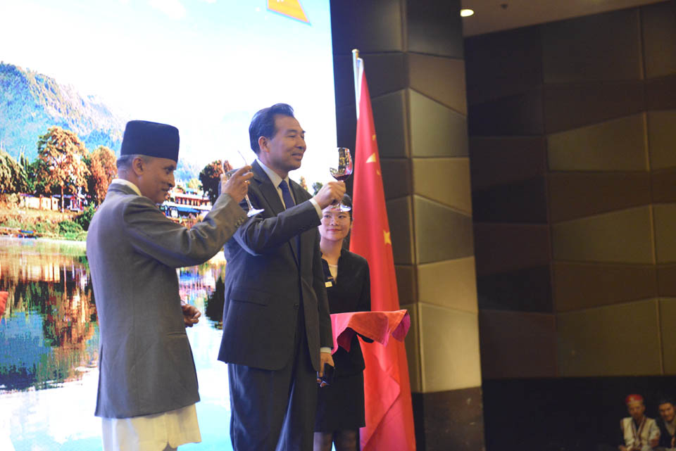 Nepal's National Day observed in Beijing
