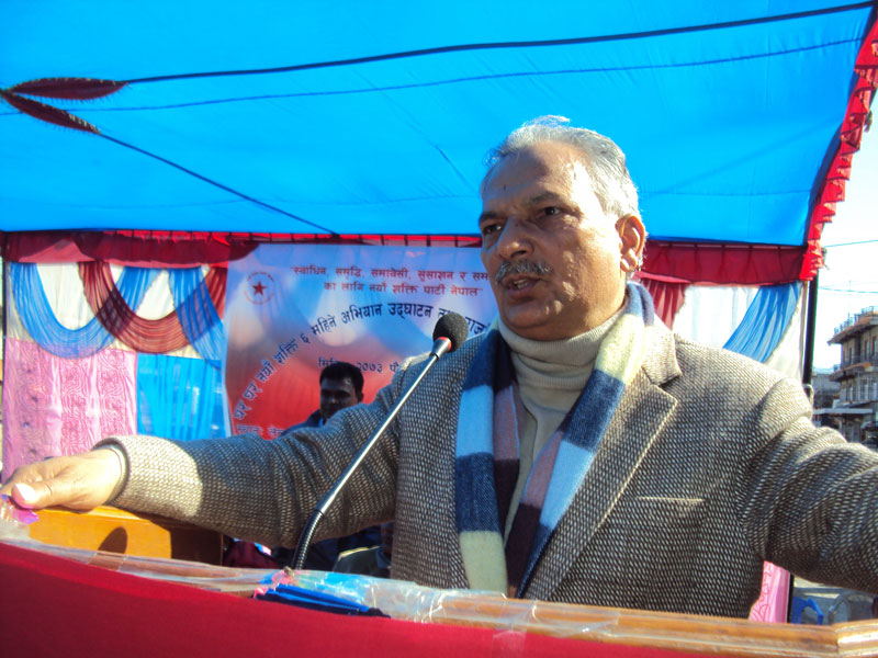 Bhattarai accuses parties of fighting for power