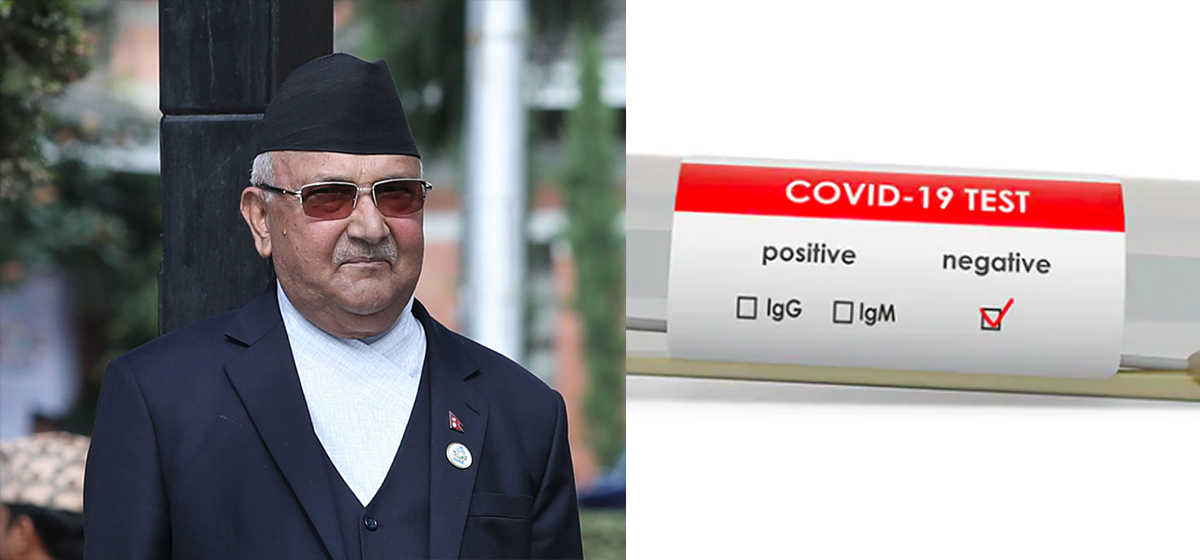 PM Oli tests negative for COVID-19