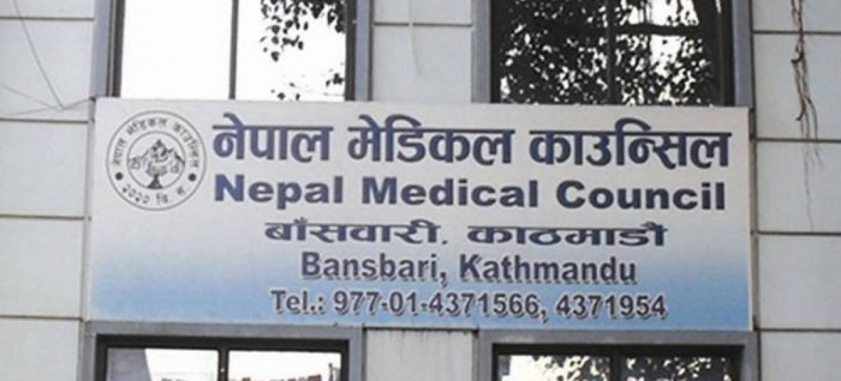 Only 38 pc MBBS graduates pass NMC licensing test