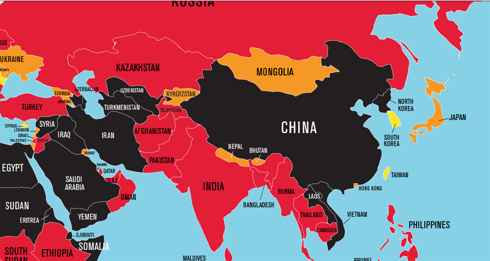 Nepal ranks 2nd in South Asia, 106th in world press freedom index