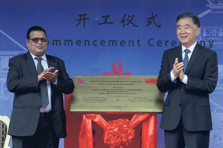 Nepal-China sign three agreements on economic cooperation