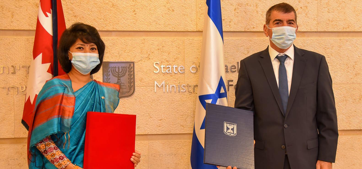 Nepal and Israel sign labor agreement, 500 Nepali migrant laborers to fly to Israel in first phase