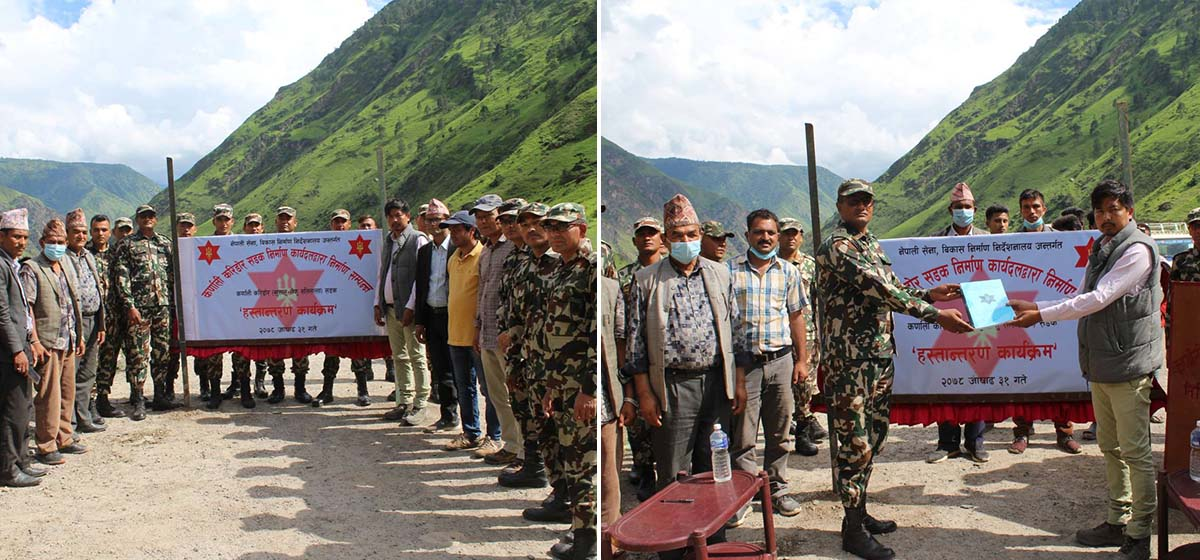 Nepal Army hands over Khulalu-Laifu-Salisalla road section of Karnali corridor