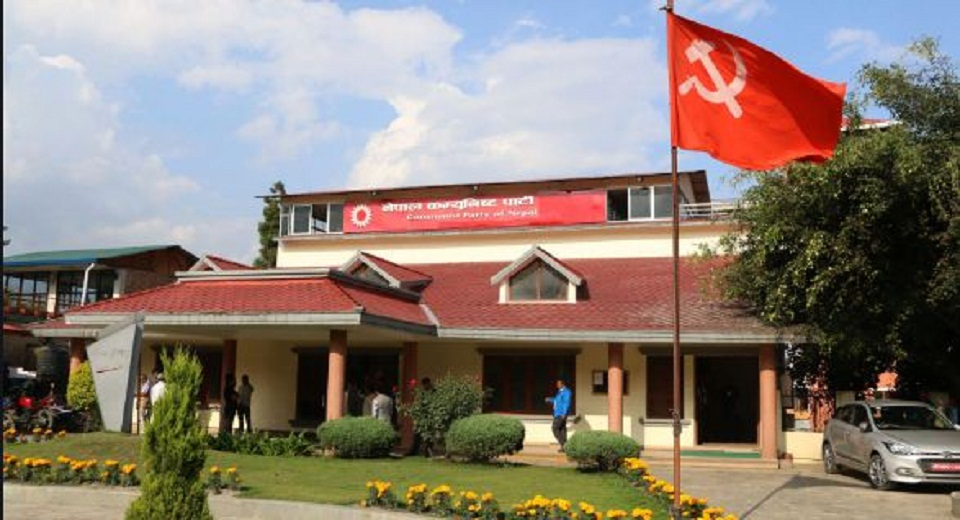 Ruling NCP seeks clarification from its lawmakers skipping historic house meeting that passed constitution amendment bill to update Nepal's map