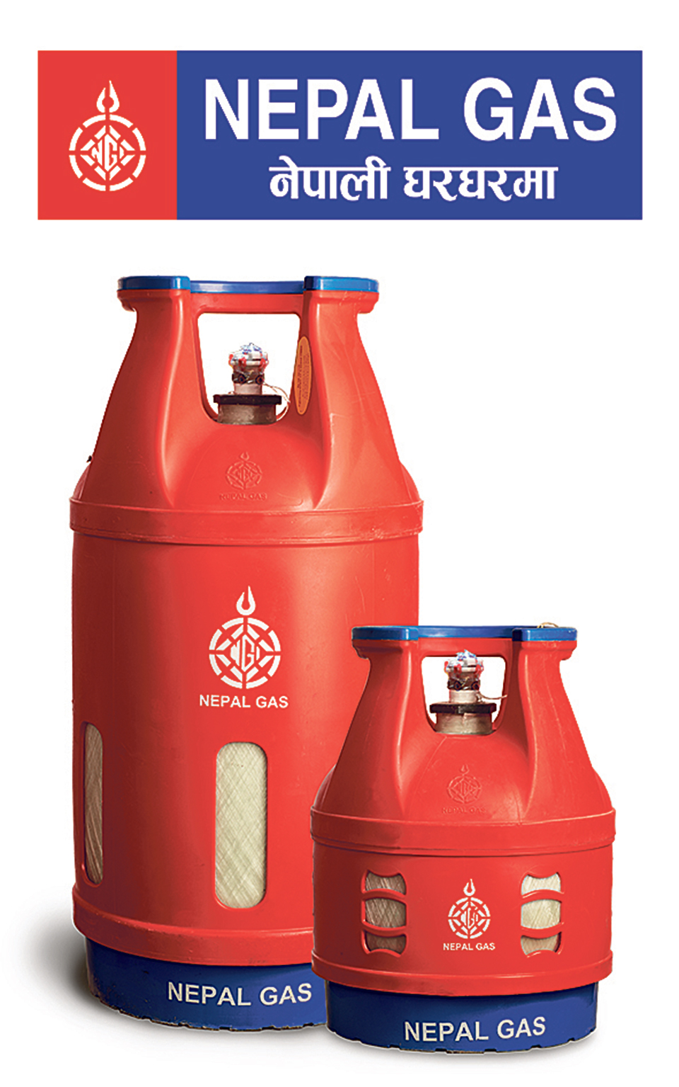 Nepal Gas unveils explosion-proof LPG composite cylinders