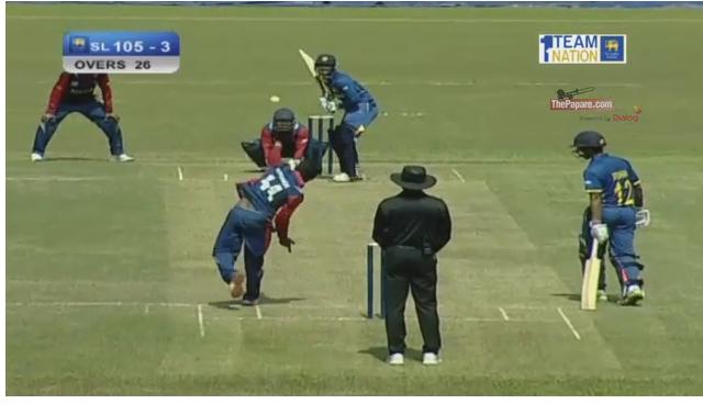 ACC U19 Asia Cup: Nepal bowling against Sri Lanka