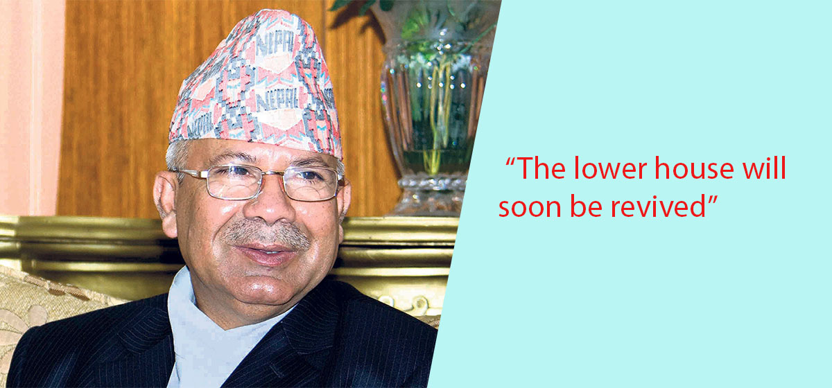 We are ready to forget everything if Oli accepts his mistakes and the dissolved parliament is restored: Madhav Nepal