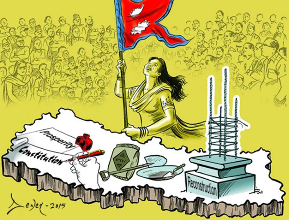 Nepal's dream deferred