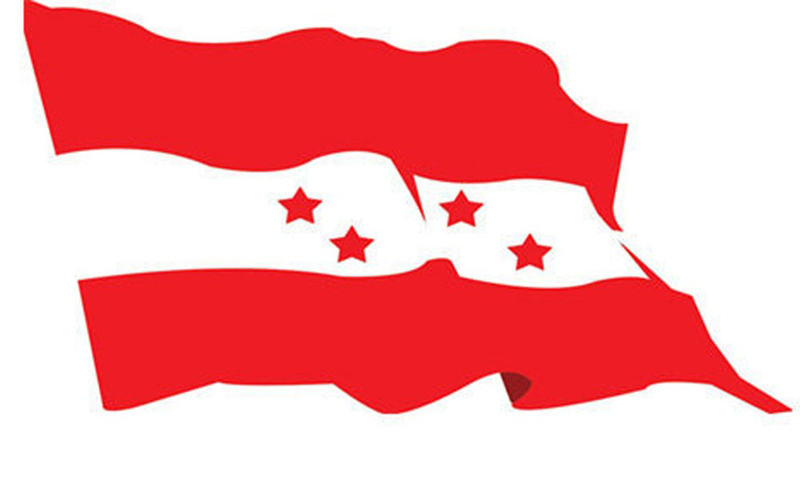 NC slams Dahal remark on amendment to bring presidential system
