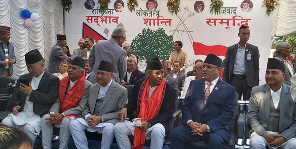 Leaders stress unity for economic prosperity
