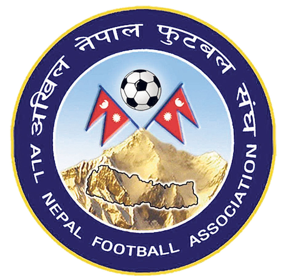AFC representative in Kathmandu to discuss ANFA elections