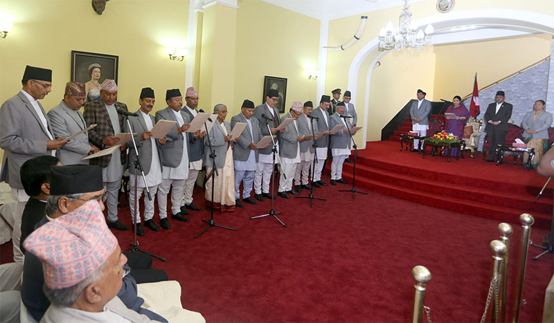 Newly-appointed Ministers sworn in