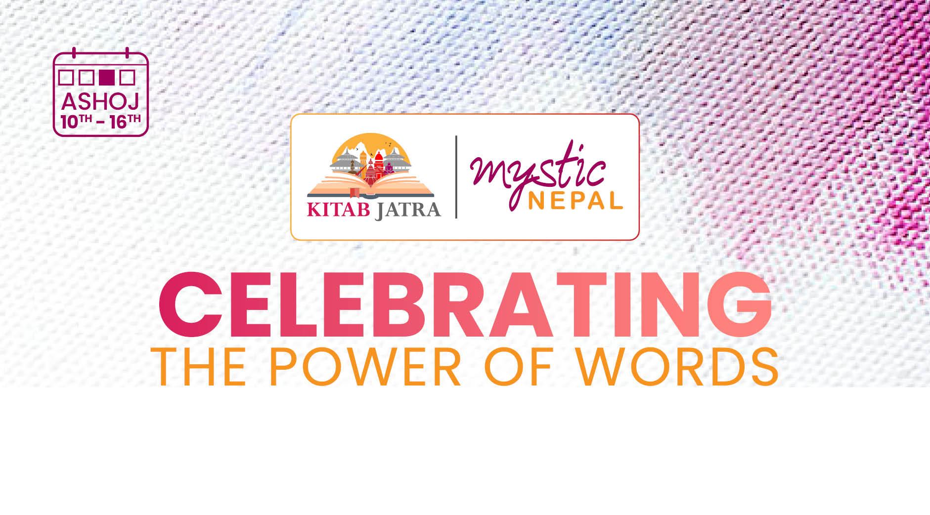 'Kitab Jatra 2078' to begin on September 26