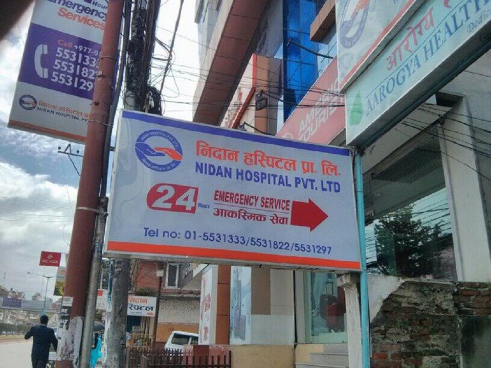 Lalitpur-based Nidan Hospital, Aarogya Foundation sealed off after an employee contracted coronavirus
