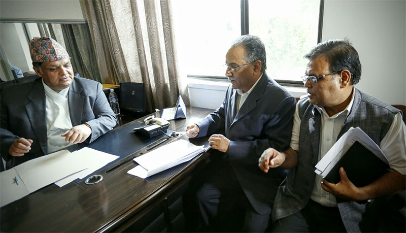 Dahal poised to become new PM