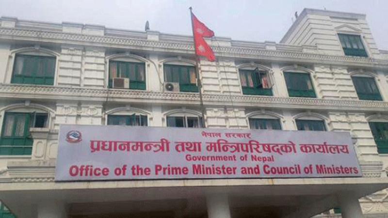 Overseas-born Nepali kids to get native passport