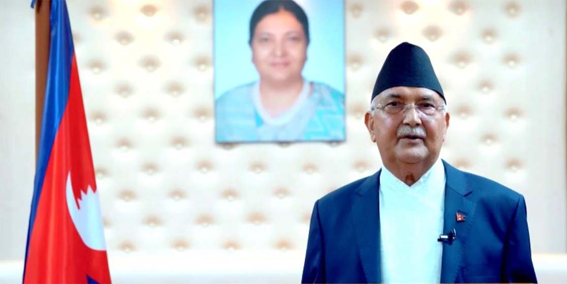 PM Oli calls for empowering United Nations as centre of multilateralism to deal with world's complex challenges