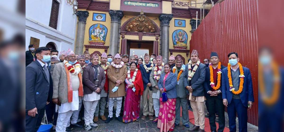 PM Oli offers special worship at Pashupati temple