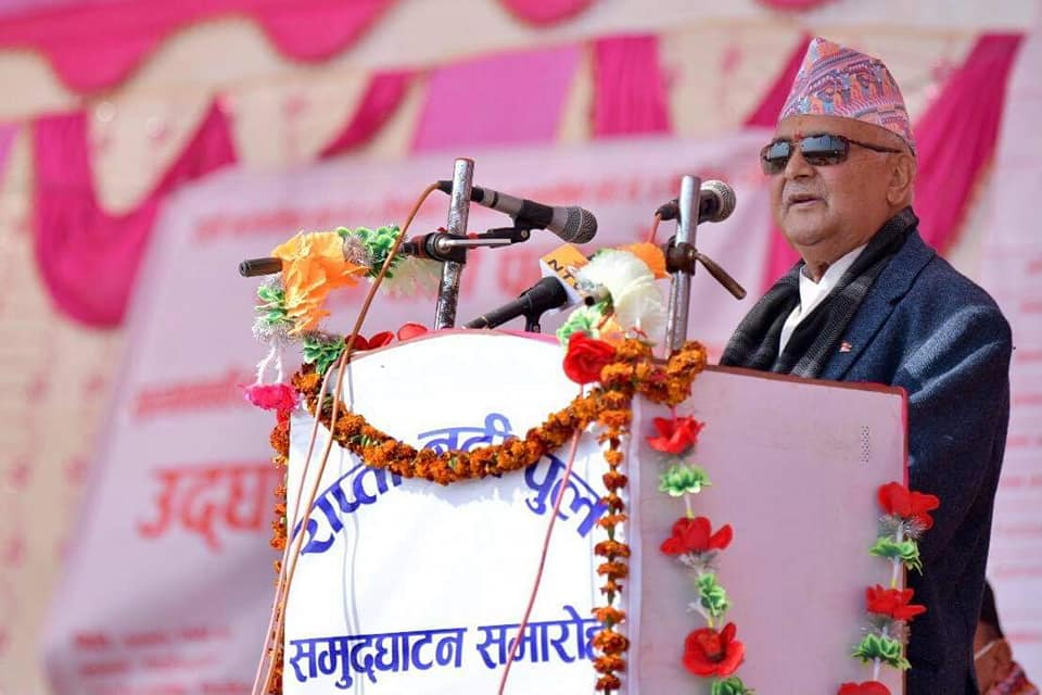 We've brought in wave of development in the country: PM Oli