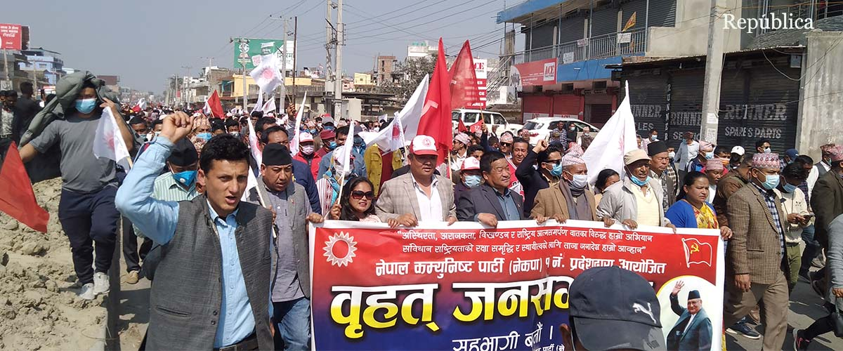 NCP Oli faction's mass gathering begins in Biratnagar