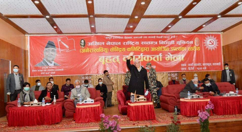 Midterm elections will take place on announced dates: PM Oli