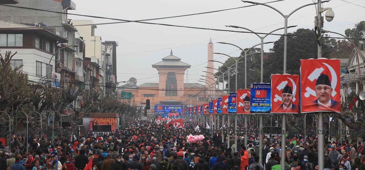 PM Oli-led NCP organizes mass gathering in Kathmandu (photos and video)