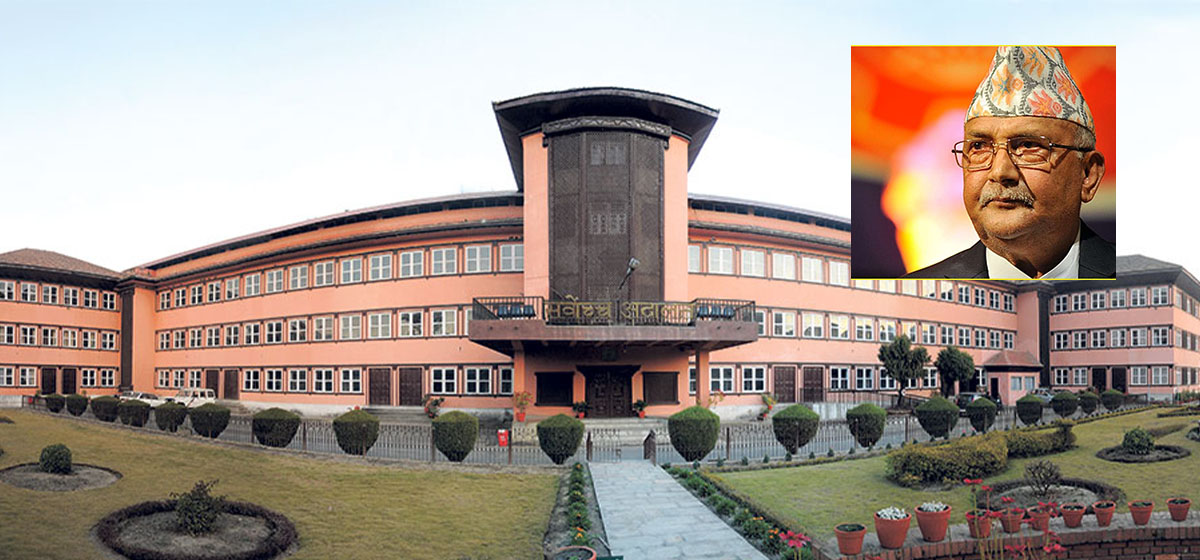 Hearing on former PM Oli's writ petition underway at Supreme Court