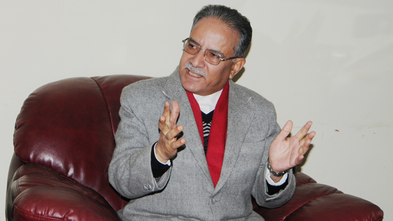 Constitution amendment bill will be taken forward: Chairman Dahal
