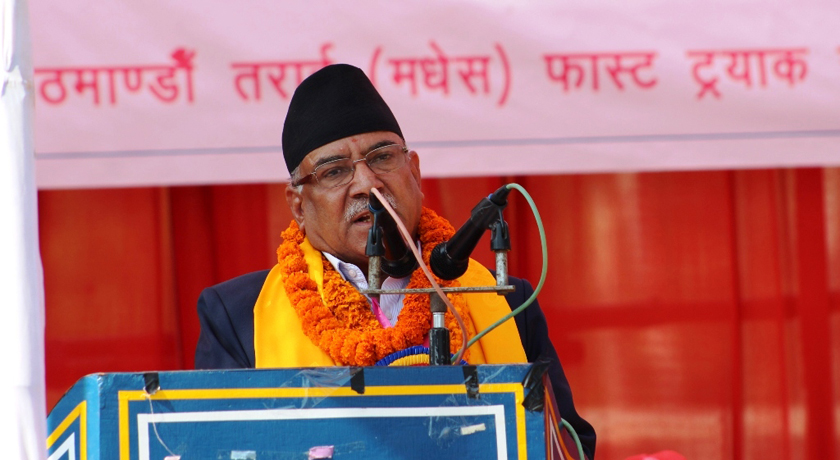 Left alliance for stability and development: Chair Dahal