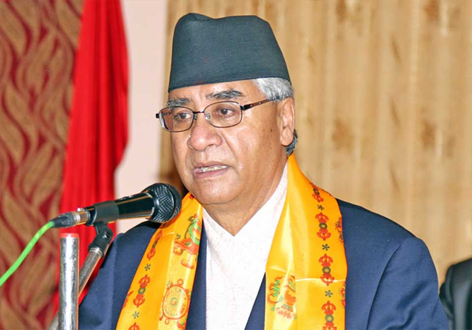 PM congratulates Nepali Cricket Team