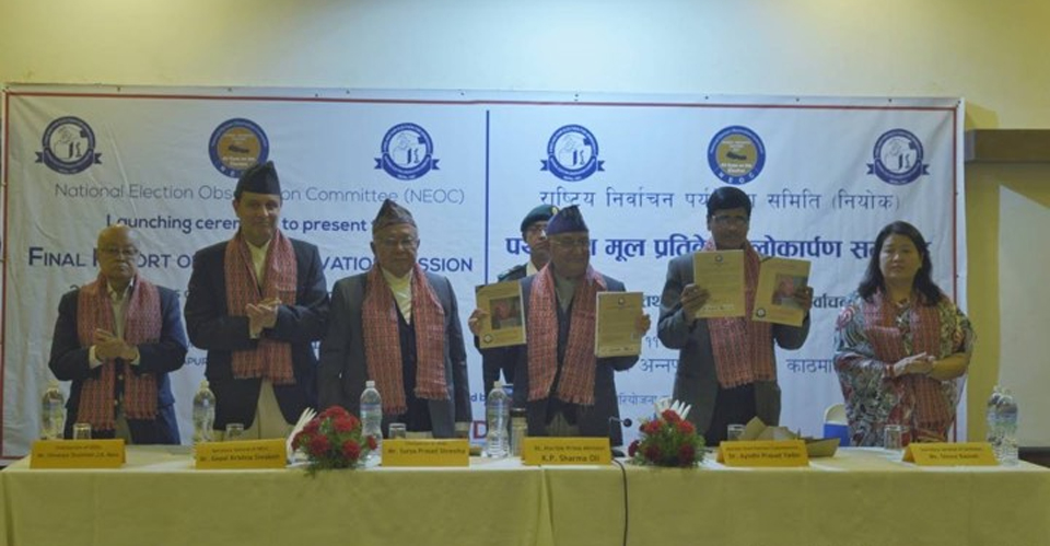 EUEOM report is an insult to Nepal's sovereignty: PM