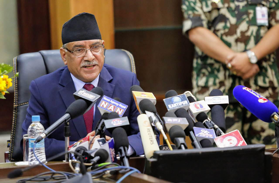 Prime Minister Dahal  resigns (With full text)