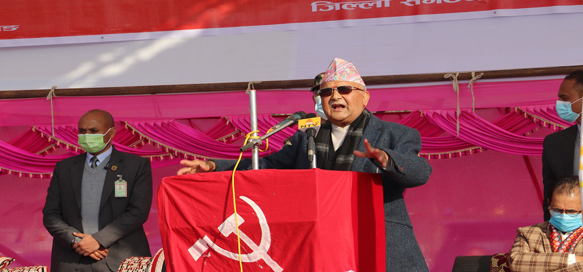Any verdict on parliament dissolution case is acceptable to us: PM Oli