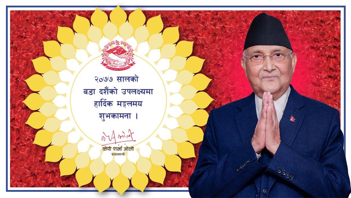 PM Oli extends Dashain greetings