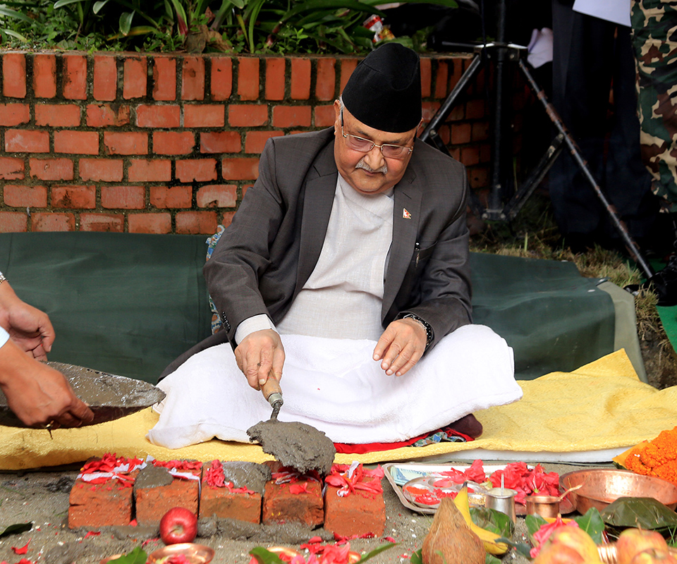 Country pursuing prosperity: PM Oli