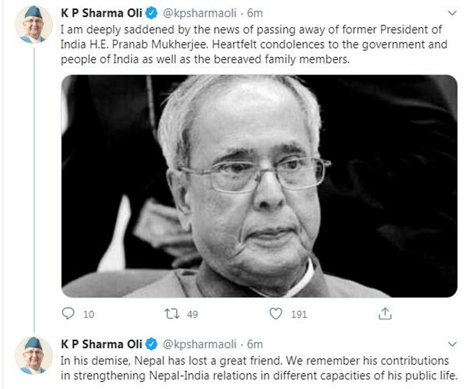 President Bhandari, PM Oli and NCP Executive Chairman Dahal express sorrow on demise of India's former President Pranab Mukherjee