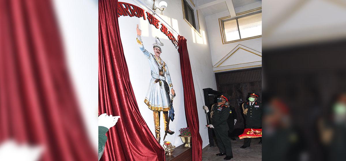 Army chief inaugurates Prithvi Narayan Shah Study Center at army HQ
