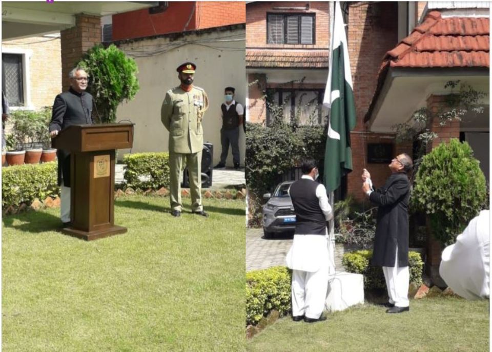 Pakistan Embassy in Nepal organizes flag hoisting ceremony to mark 74th Independence Day of Pakistan
