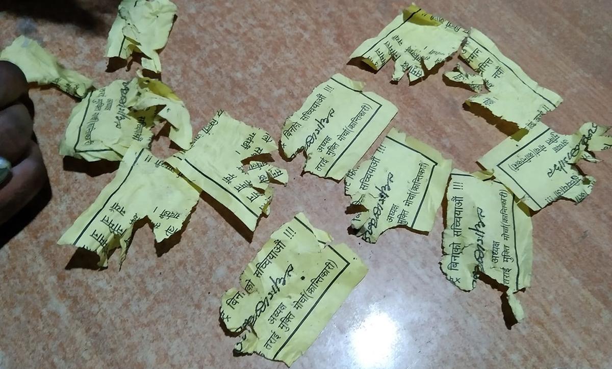 Lahan Blast: Pamphlets of Jay Krishna Goit-led Janatantrik Tarai Mukti Morcha recovered from incident site