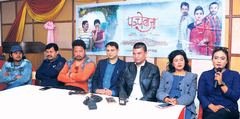 'Panchebaja' begins promotional journey