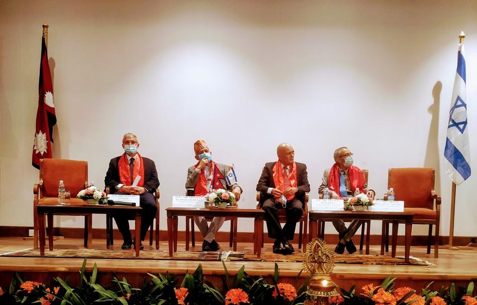 Seminar on six decades of Nepal-Israel ties held