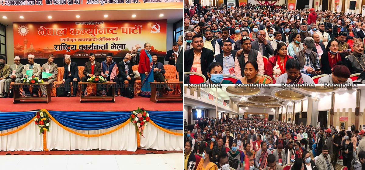 Madhav Nepal-led faction of CPN-UML holds its national gathering as party heads for vertical split due to factional feud
