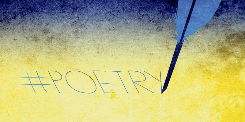 FORGET #POETRY