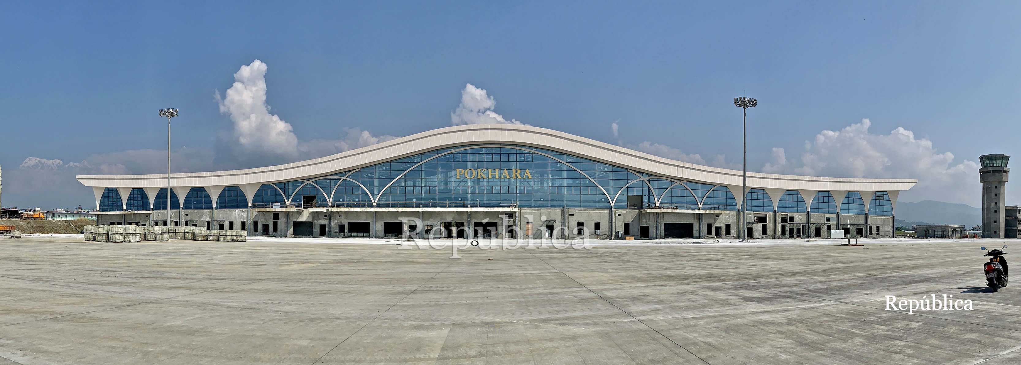 Government aims to operate new international airports in the next fiscal year
