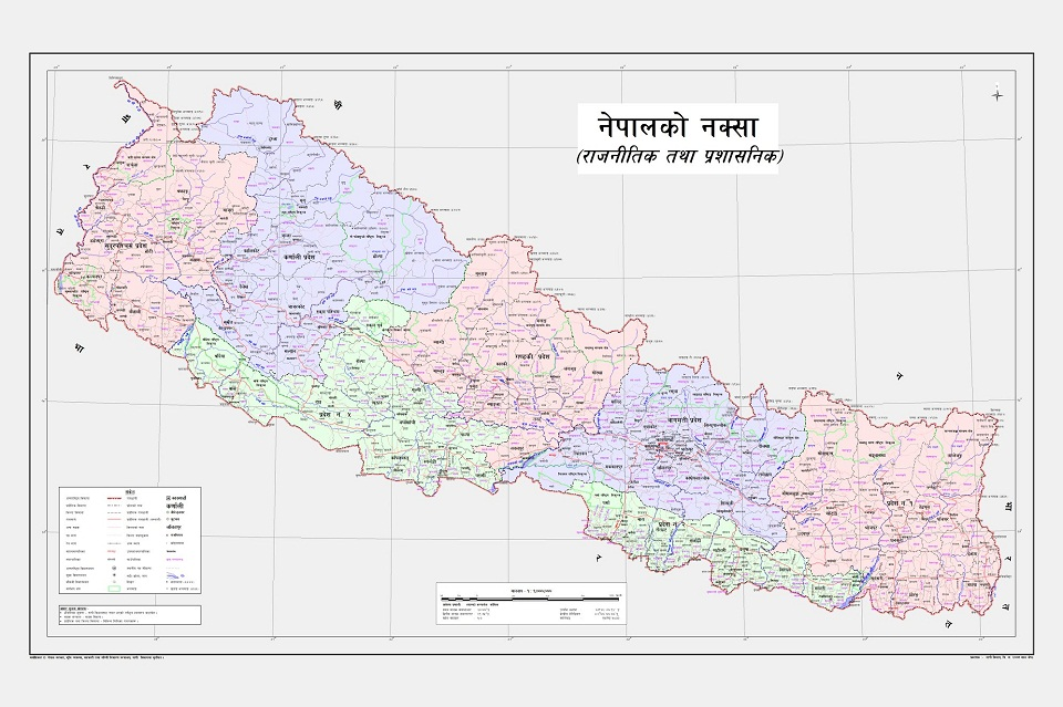 Government of  India (MEA) shows their objection on the revised map of Nepal released by Nepal government