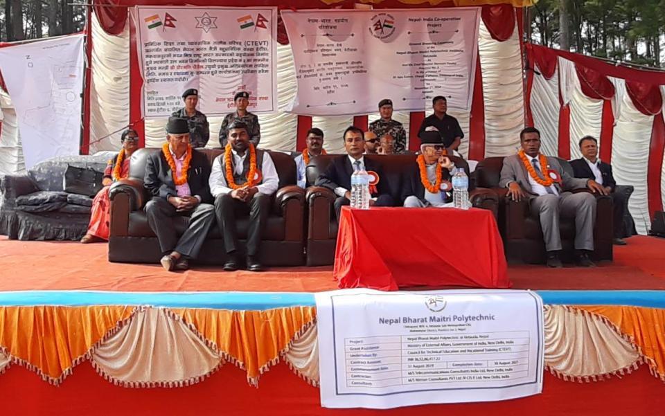 CM Poudel performs ground-breaking ceremony for establishing flagship Nepal-Bharat Maitri Polytechnic in Hetauda